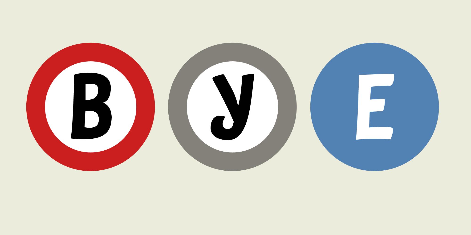 Subway Circle