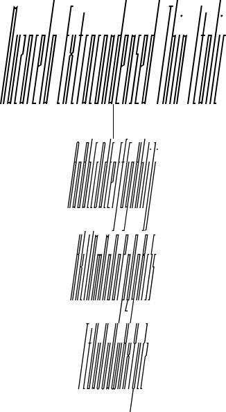 Muzarela Extracondensed Thin Italic